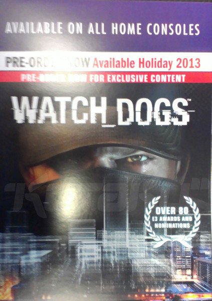 watch_dogs_leaked_poster_1