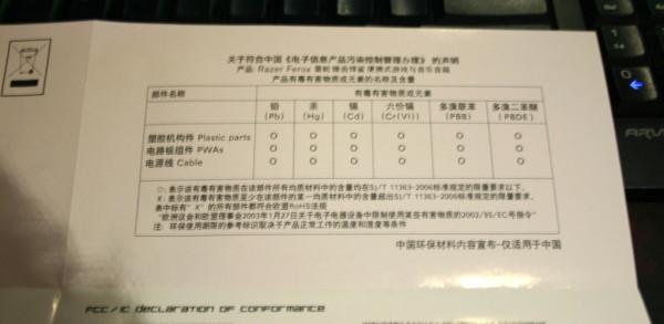 FCC manual_1024