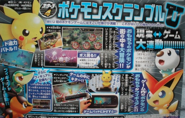 pokemon_rumble_u_corocoro_scan