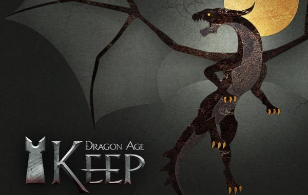 dragon_age_keep