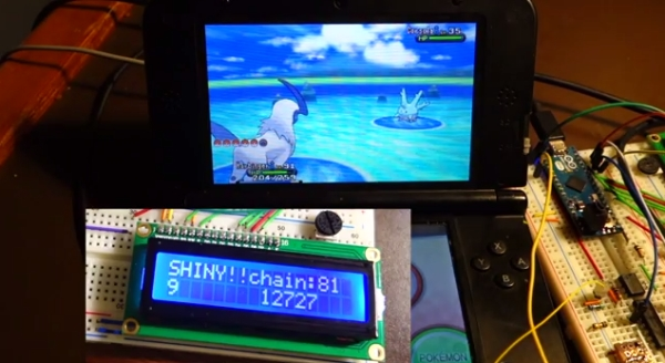 auto_shiny_pokemon_finder