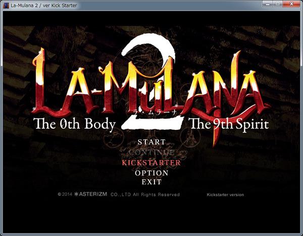 lamulana2_03