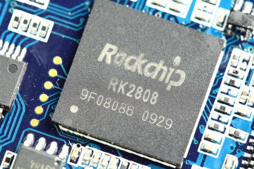 Rockchip header
