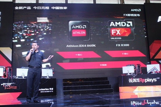 AMD new cpus