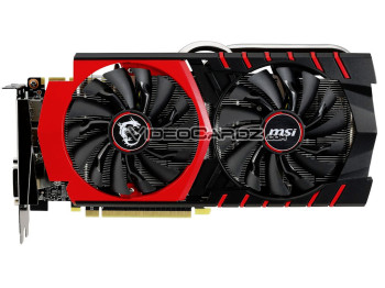 MSI GeForce GTX 970 (2)