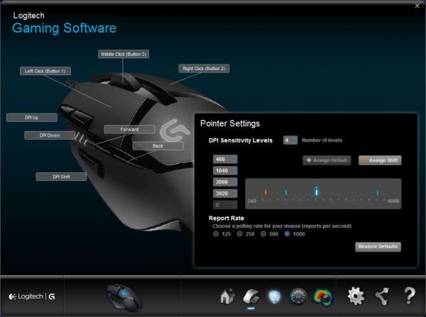 Logitech Gaming Software (2)