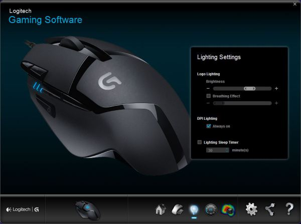 Logitech Gaming Software (3)