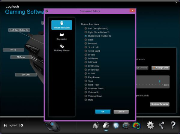 Logitech Gaming Software (9)