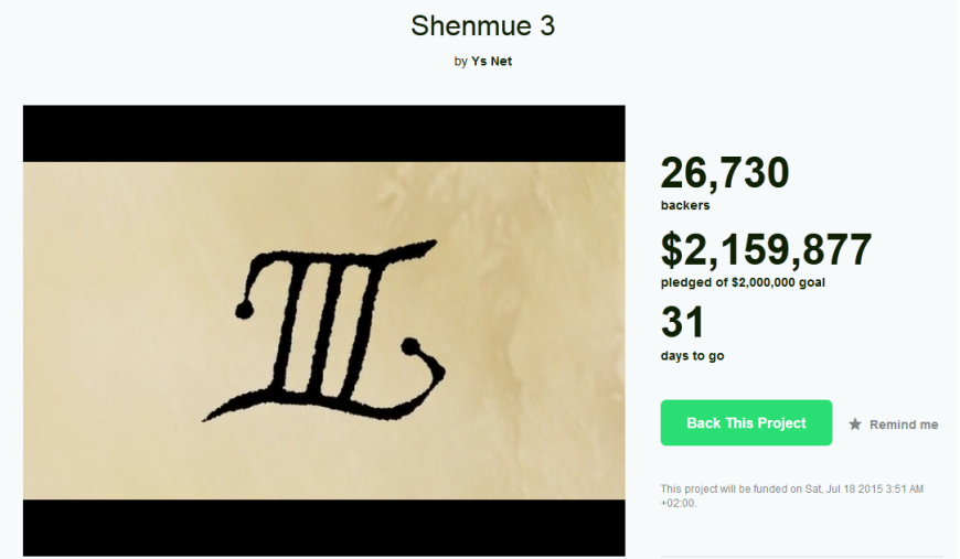 Shenmue kickstarter success