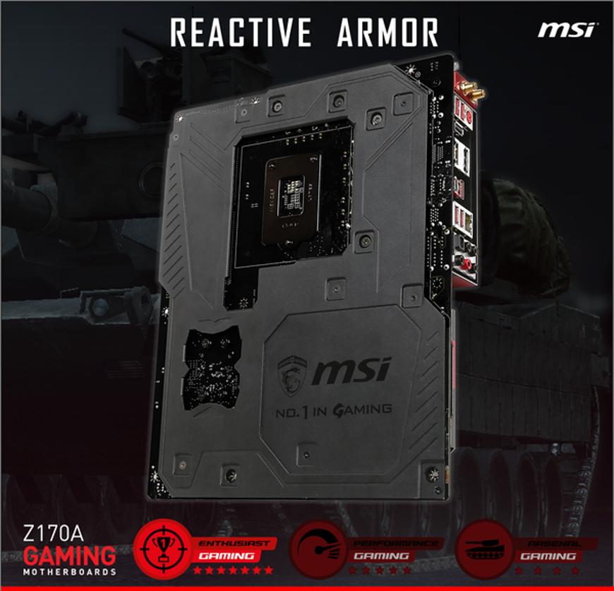 MSI Z170A updates (3)