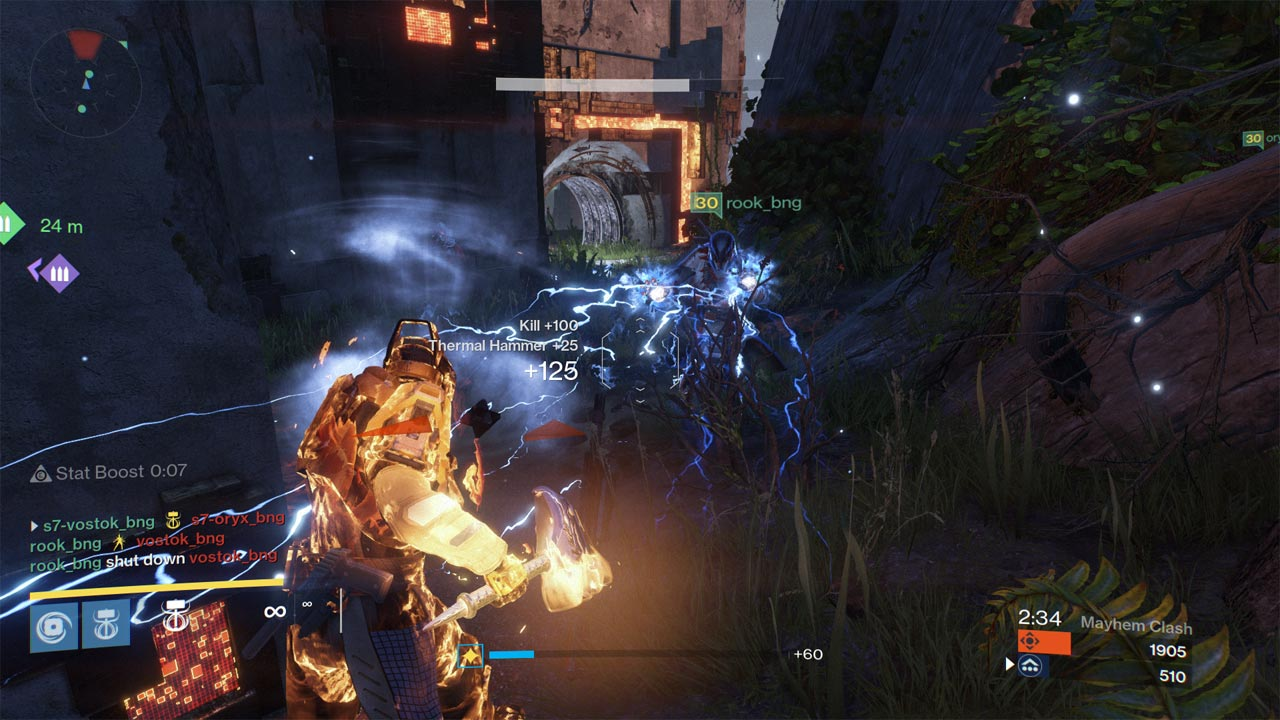 how to get a sword in destiny without taken king