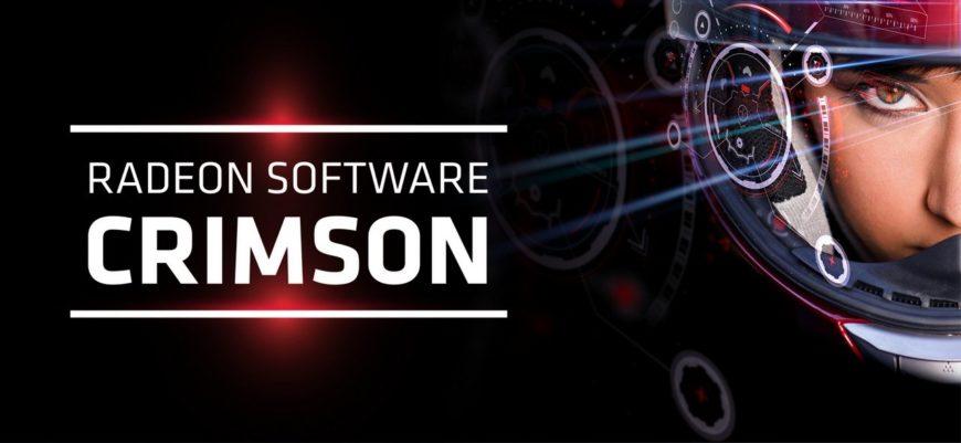 AMD-Radeon-Crimson-release