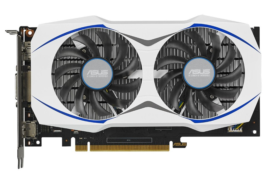 ASUS Geforce GTX 950 White (1)