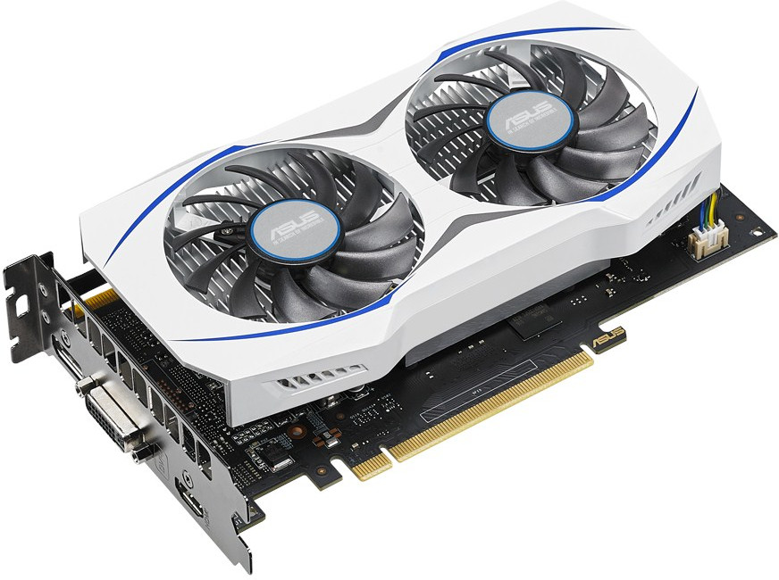 ASUS Geforce GTX 950 White (2)