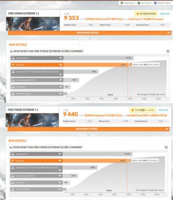 Intel Core i7-6850K leak (2)