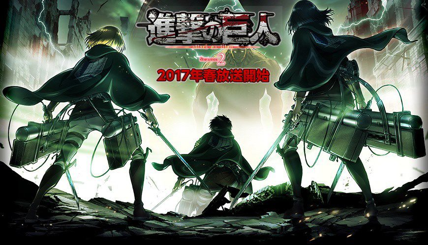 AoT cover - Copy