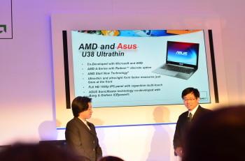 AMD-011