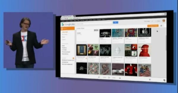 google all access desktop