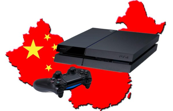 ps4-in-china