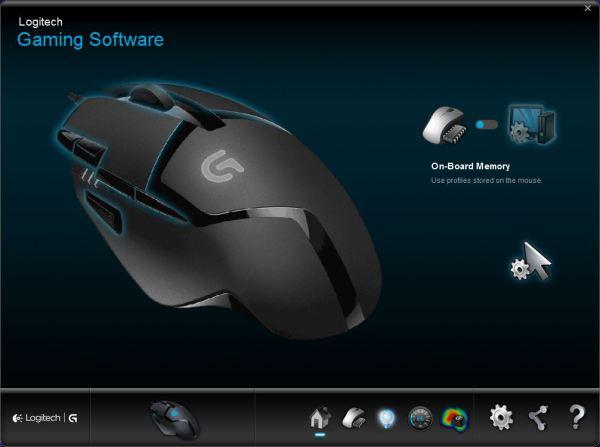 Logitech Gaming Software (1)