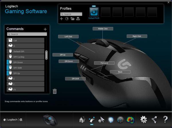 Logitech Gaming Software (12)