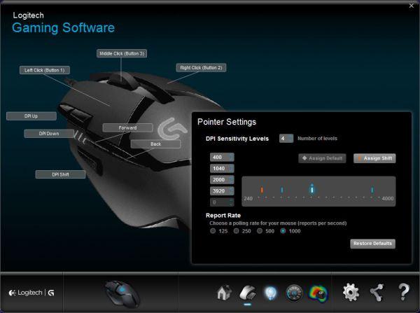 Logitech Gaming Software (2)