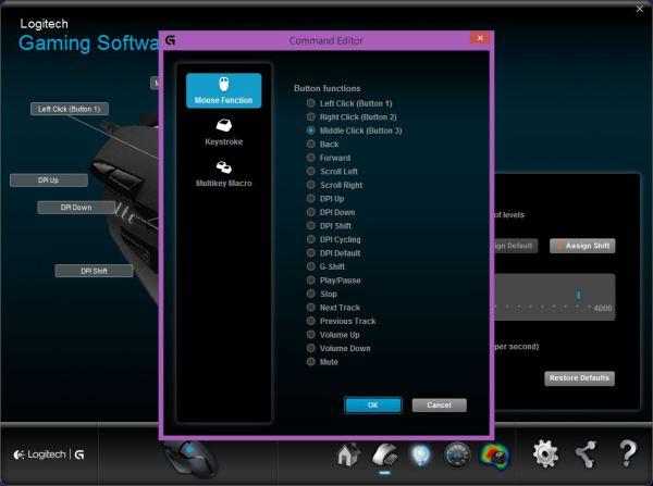 Logitech Gaming Software (9)
