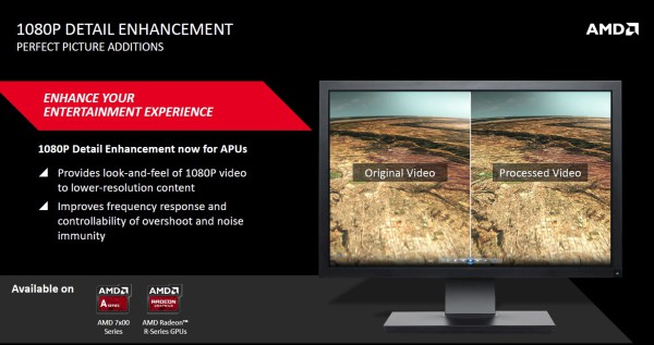 AMD Catalyst Omega features (4)
