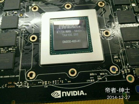 Geforce GTX Titan-X (1)
