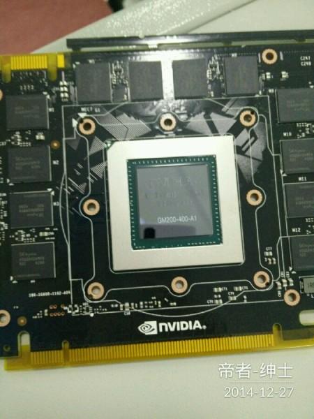 Geforce GTX Titan-X (3)