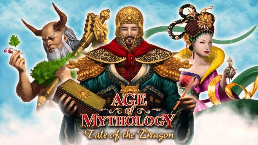 AgeofMythology-expansion-logo