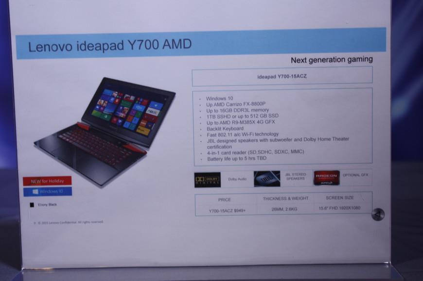 Lenovo Y700 AMD Carrizo specs IFA2015