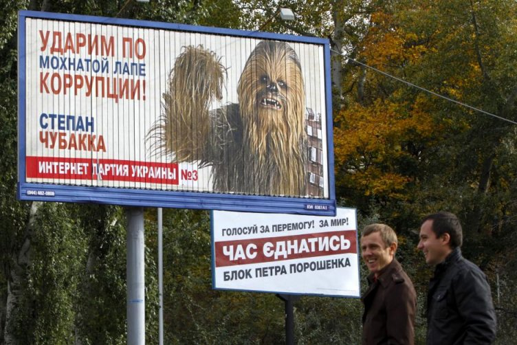 chewie election posters