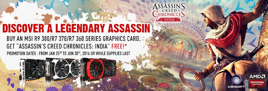 MSI ACC India Radeon deal_1