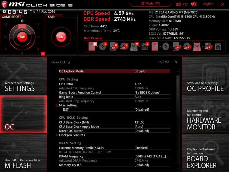 BIOS-screenshot