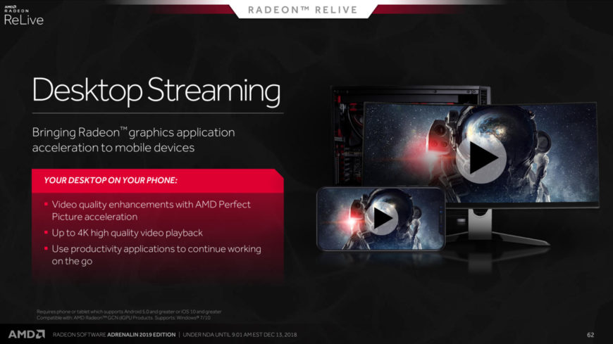 AMD Releases Radeon Software Adrenalin 2019, now with 100% more GIF