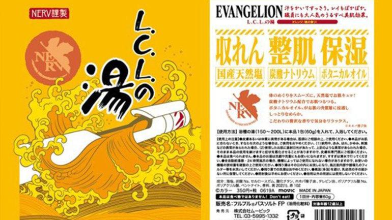 Neon Genesis Evangelion LCL bath salts turn your bath water orange