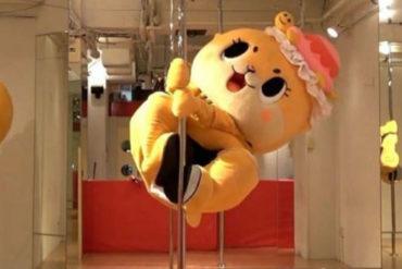 Chiitan otter mascot went rogue and got fired