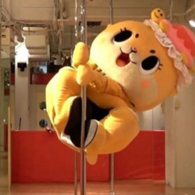 Chiitan otter mascot went rogue and got fired